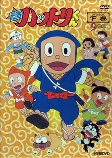 Ninja Hattori thumburl